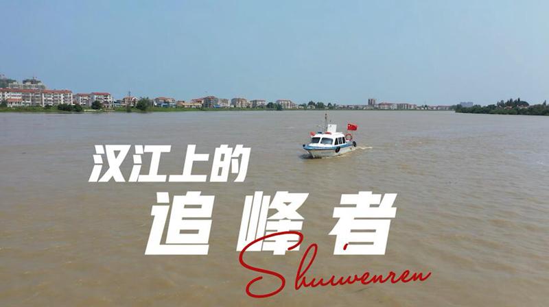 """【""""飛閱(yue)""""中國(guo)】漢hang) 系(xi)淖販feng)者"""