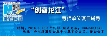 """2015中国""""互联网+创业""""大会暨""""创客中国——寻找最具投资价值创业项目""""年度盛典"""